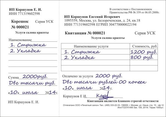 gdz-po-angliyskomu-yaziku-7-klass-kuzovlev-student-s-book-2014-god